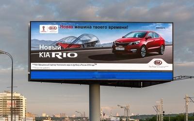 Kia Rio_DSS_ТТК_1.jpg