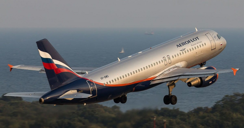 Бренд «Аэрофлота» оценили в $1,4 млрд