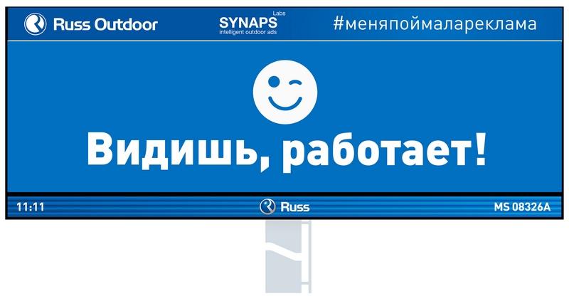 Russ_Synaps_для пресс-релиза-02.jpg