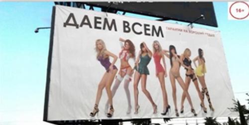 Сеть эротических бутиков искушение