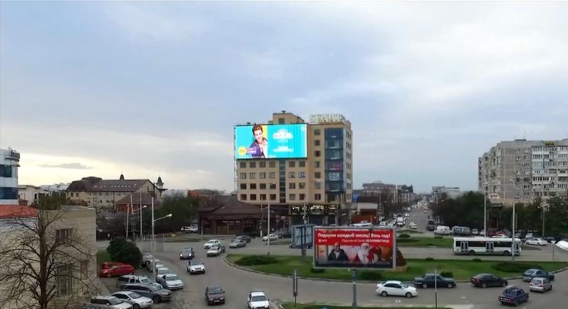 Краснодар_Кр.Партизан_152_11.jpg