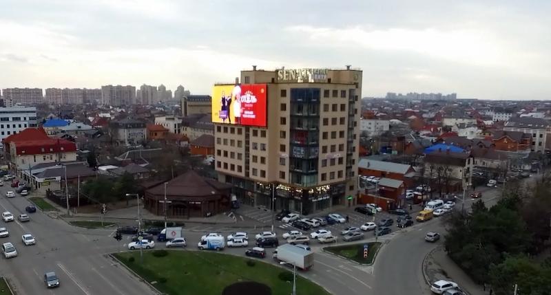 Краснодар_Кр.Партизан_152_22.jpg