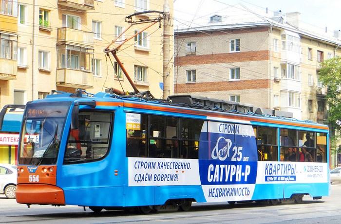 реклама на автобусах перми фото этом помидоре стремление